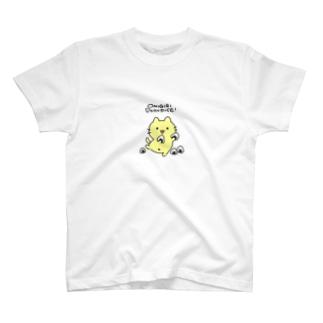 おにぎりパラダイス T-shirts