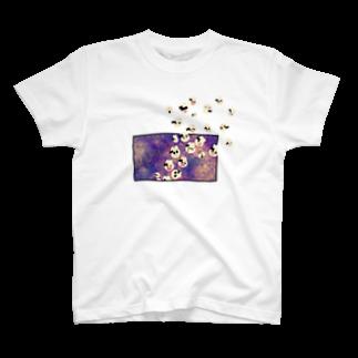 げんぴょんのこんとん T-shirts