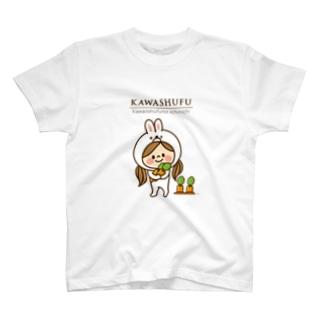 かわいい主婦の1日うさぎ&ロゴ T-shirts