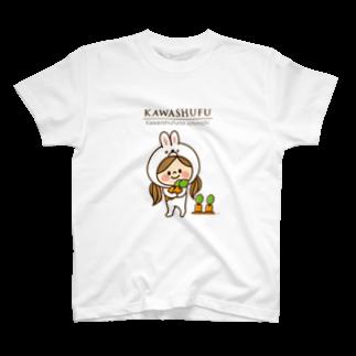 アグリム@かわ主婦スタンプ制作中のかわいい主婦の1日うさぎ&ロゴ T-shirts