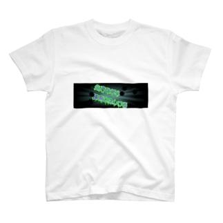 生きながら墓場に住んでる T-shirts