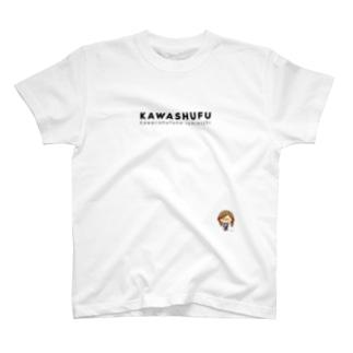 かわいい主婦の1日 ロゴ&ワンポイント T-shirts