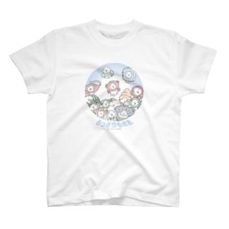 もっさりもさお in the sea T T-shirts