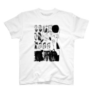 居留守1 T-shirts