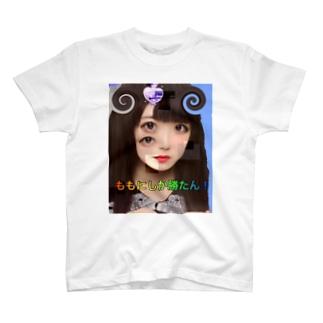 ツイッターの女さん好きそう T-shirts