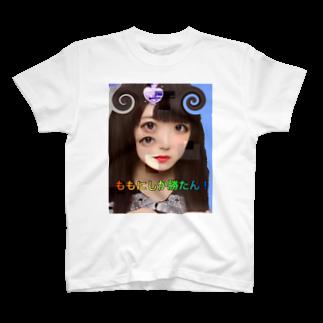 ももにのツイッターの女さん好きそう T-shirts