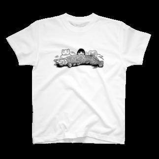 みなはむのピラルクー T-shirts