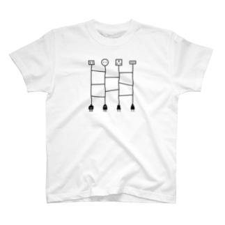 コンセントあみだくじ T-shirts