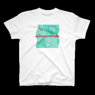 あけち旅太郎のsummer.ankake T-shirts