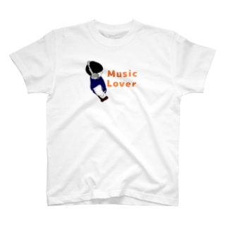 Music lover ken  T-shirts
