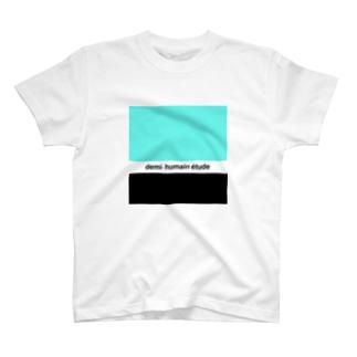 demi-humain étude T-shirts