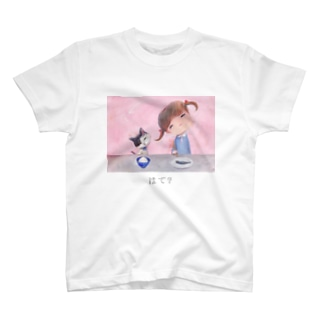 みーとみっちゃん [はて?] T-shirts
