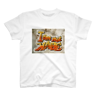 I am not KABE T-shirts