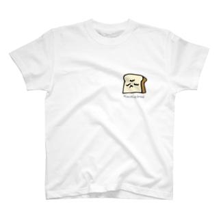 パンに擬態する犬の無垢 T-shirts