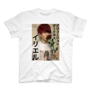 イリュージョンダークネス イリエルのナルシズムTシャツ完成版 T-shirts