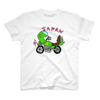 暴走族のバイク T-shirts