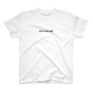 シマウマの整列 T-shirts