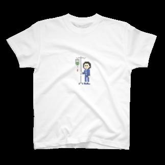 正座マスターのドット屋さんの点滴を打たれてる人 T-shirts