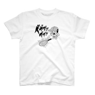 """イ""""ヤ""""ア""""ア""""ア""""!! テニス T-shirts"""