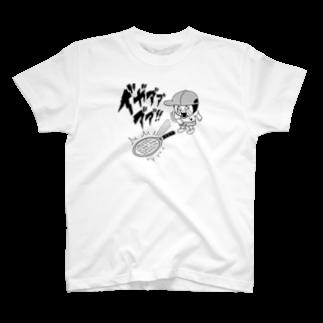 "AKIRAMBOWのイ""ヤ""ア""ア""ア""!! テニス T-shirts"