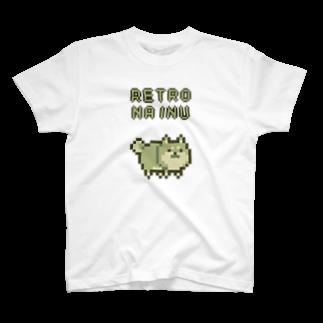 おむすびマーケットのRETRO NA INU T-shirts