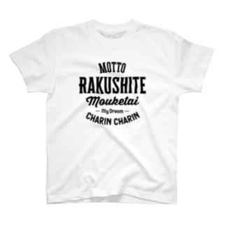 マイドリーム T-shirts