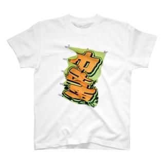 中古車の旗 T-shirts