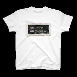 Yusuke Saitohのゾウの体重 T-shirts
