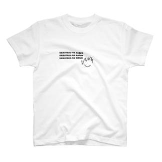 SAWAYAKA NA KIBUN T-shirts