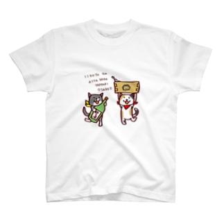 いいことあった日は祝い酒! T-shirts