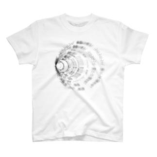 雨_音 T-shirts