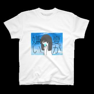 しぱくまなのかもの夏が嫌い T-shirts