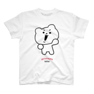 ちびベタックマTヤッター! T-shirts