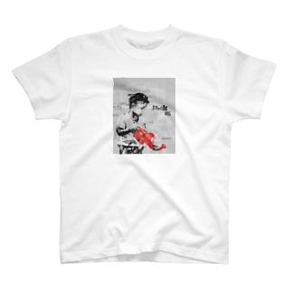 Stuck up T-shirts