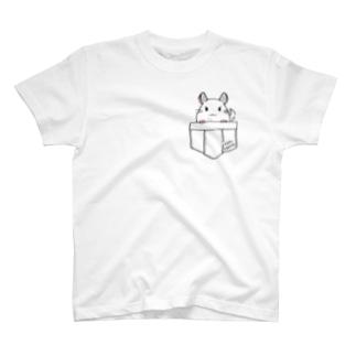 つれてってチンチラTシャツ(モザイク) T-shirts