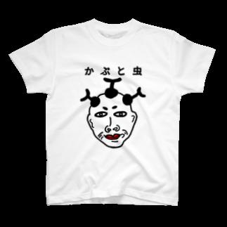 Kenpoppunkのカブト虫 文字 T-shirts