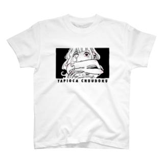 タピオカガール表裏T T-shirts