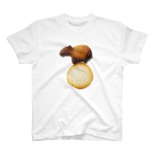 おいしいマレーバク T-shirts
