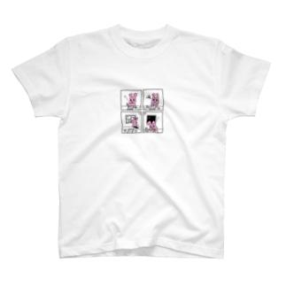 新宿で考え中な ウサギ 4コママンガ T-shirts