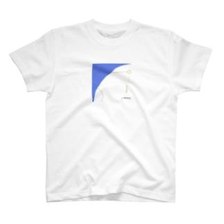 driving T-shirts