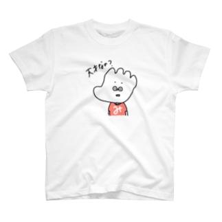 みとんちゃん(天才なの?) T-shirts