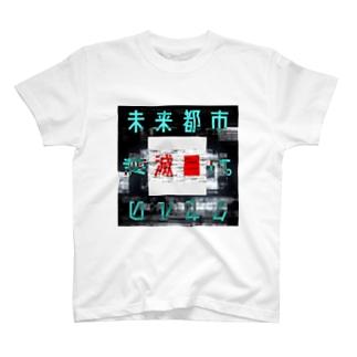 てーしゃつロゴあり T-shirts