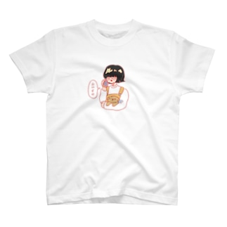 めがねっ子 T-shirts