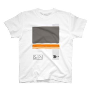 キハ85っぽいTシャツ T-shirts