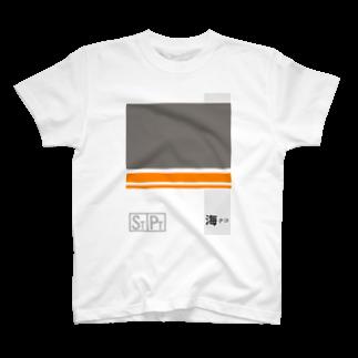 もろっこレーシングのキハ85っぽいTシャツ T-shirts