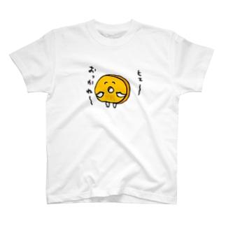 おかね T-Shirt