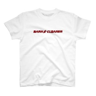 バーンクリーナー T-shirts