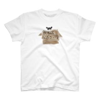 ひろってください パンくん T-shirts