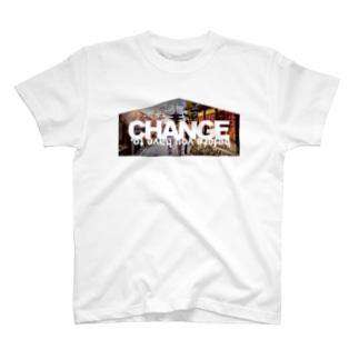変革せよ。変革を迫られる前に。 T-shirts