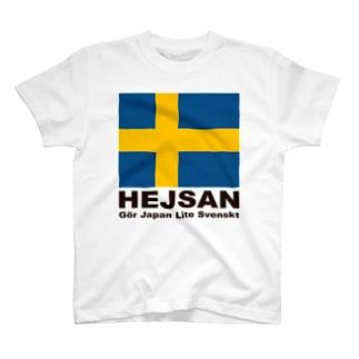 HEJSANFLAGGA01 T-shirts